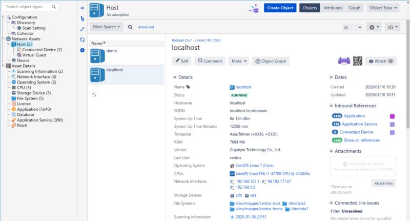 اطلاعات یک سرور نمونه استخراج شده توسط Insight Discovery