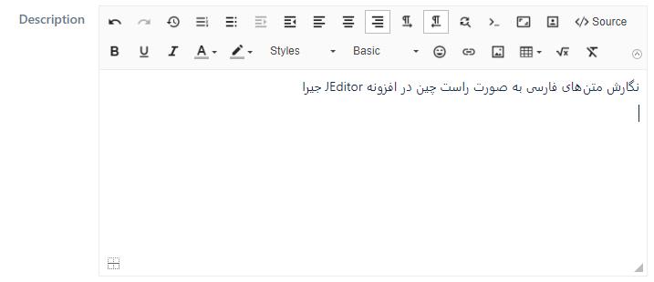 راست چین کردن مطالب در جیرا با JEdtior