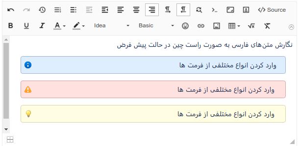 وارد کردن فرمت های مختلف در جیرا