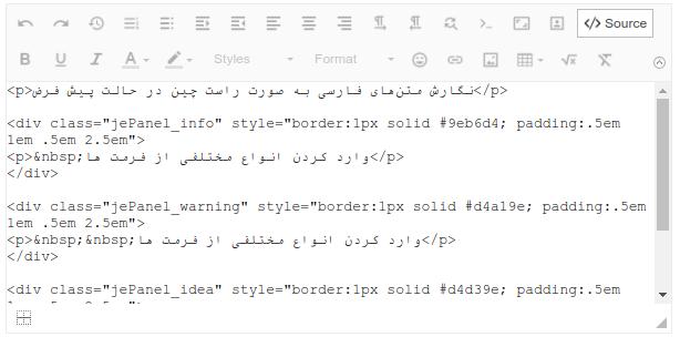 نمایش کد html متنها در جیرا